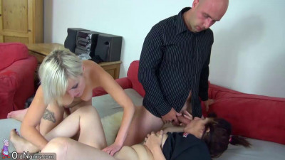 Horny mature invited to threesome