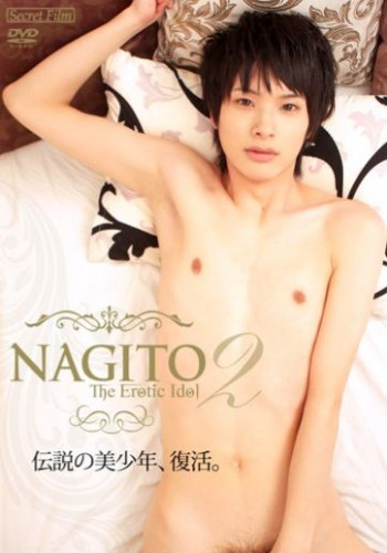 Nagito – The Erotic Idol 2