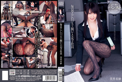 Girl Employees Misato Arisa You Are Wearing - Exciting sex HD