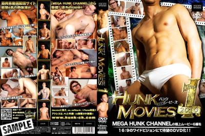 Hunk Movies 2010 Uno – Sexy Men HD