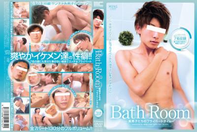 [mens camp] Bath Room