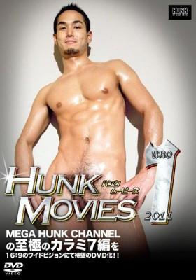 Hunk Movies 2011 uno