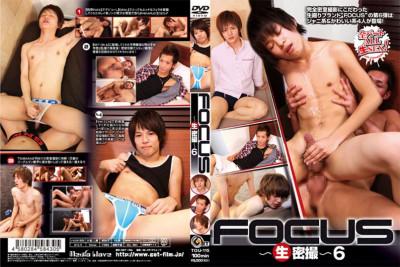 Focus - Real Secret Cam !vol.6