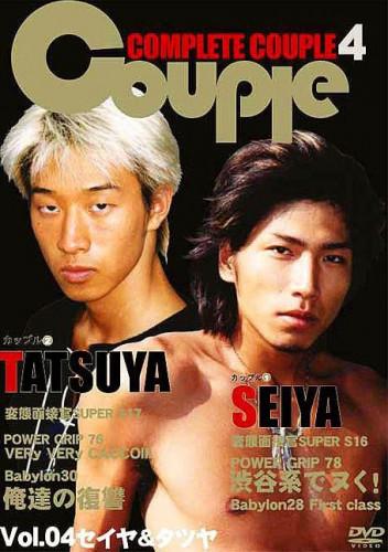 Complete Couple 4 - Seiya & Tatsuya