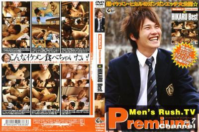 Award Transfer Volume.07 - Hikaru Bad