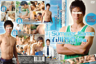 Summer Game — Ishikawa Tomoki vol.19yo