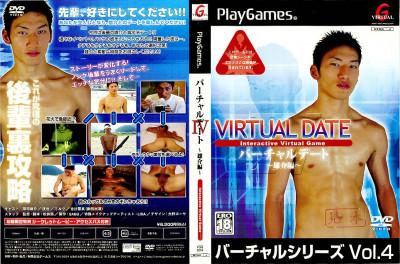 Virtual Date Vol.4 - Asian Gay, Hardcore, Blowjob