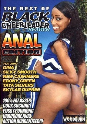 The Best of Black Cheerleader Search Anal Edition