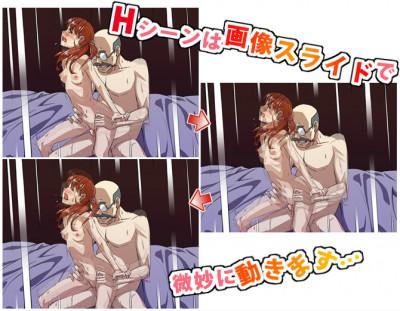 (Hentai RPG) D・Q・OMOSIROI