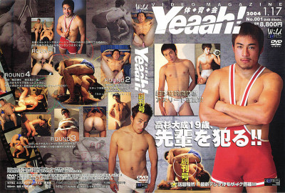 Athletes Magazine Yeaah! № 001 - Asian Gay, Hardcore, Extreme, HD