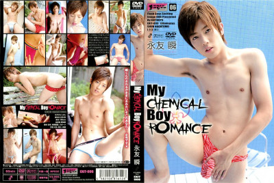 My Chemical Boy Romance - Shun Nagatomo