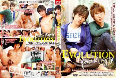 Evolution — Koudai Nagase — HD, Hardcore, Blowjob, Cumshots