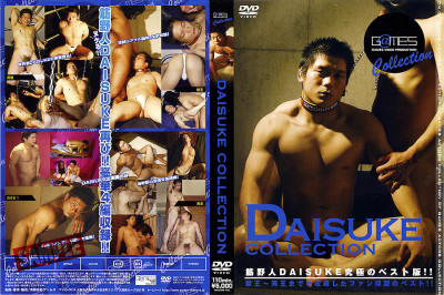 Daisuke Collection — Asian Gay, Hardcore, Extreme, HD