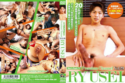 Premium Channel — Ryusei