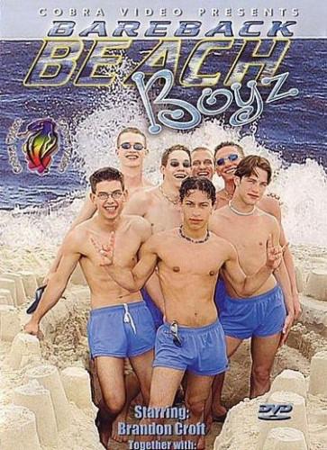 Bareback Beach Boys , boys white trash dicks.