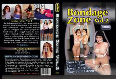 Bondage Zone 2