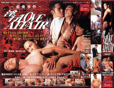 Lusty Love Affair - threesome, anal sex, file, love
