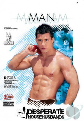 Private Man – Desperate Househusbands (2005)