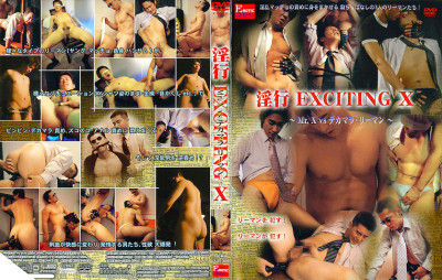 Mannhouse - Erotic Scan - Lusty Exciting X Mr. X vs Big Cock Salaryman マンハウス- エロチック・スキャン - 淫行 EXCITING X ~Mr,X vs デカマラ・リーマン~