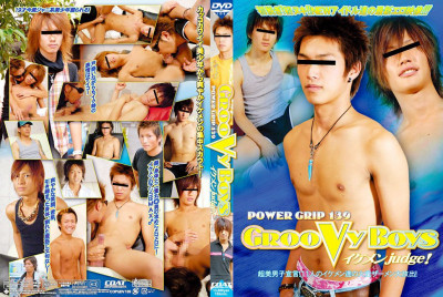 Power Grip 139 - Groovy Boys — Cool-Guys Contest — Hardcore, HD, Asian