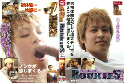 Rookies (young twinks, gay sports, white boy, media video, chat lines)