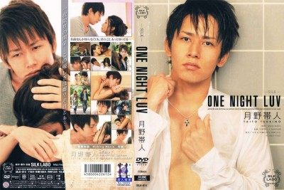 One Night Luv   Taito Tsukino
