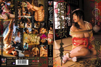 Japanese BDSM Shibari - Pledge Princess