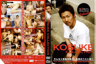 Kosuke Collection — Asian Gay, Hardcore, Extreme, HD