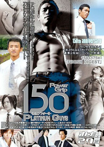 Description Power Grip Pg150 - 150Th Anniversary - Platinum Guys - Part 2 Of 2