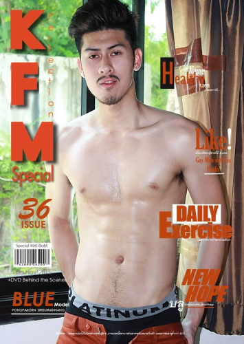 KFM Special 36