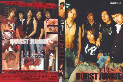 Edge Life of Story Act.3: Burst Junkie - Sexy Men HD