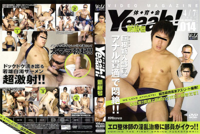 Athletes Magazine Yeaah! № 014 - Asian Gay, Hardcore, Extreme, HD
