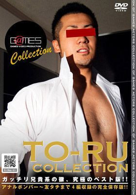 To-Ru Collection