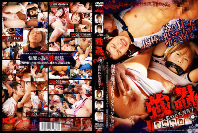 Fuck — Targeted at the Handsome Guy — Hardcore, HD, Asian