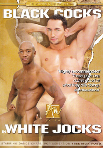 Black Cocks In White Jocks