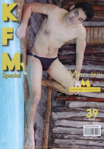 KFM Magazine Special 39 - boy free, chat gay, hombres gay.