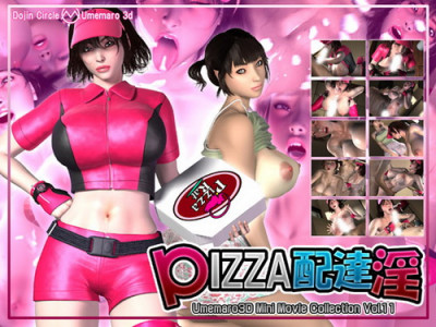 Umemaro 3D — Vol.11 - Pizza Takeout Obscenity