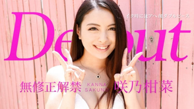 Debut Vol 33 – Kanna Sakuno (092316-265)