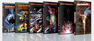 Urotsukidoji - Full Original Saga - Sexy Hentai