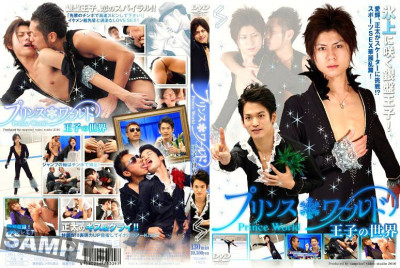 Prince World