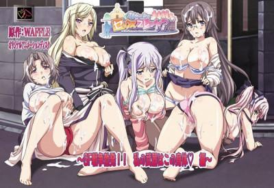 Tsugou no Yoi Sexfriend? Sex Friends Convenience - 4 Episodes