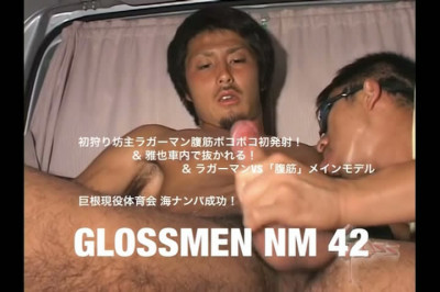 Glossmen NM 42 - Hardcore, HD, Asian