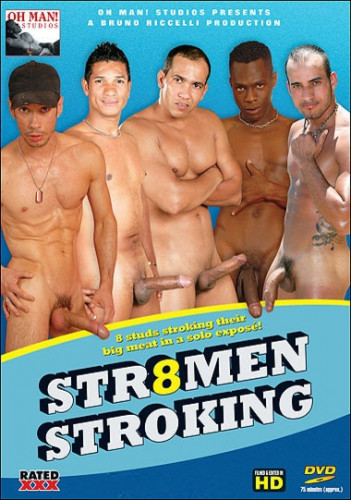 Str8 Men Stroking (2008)