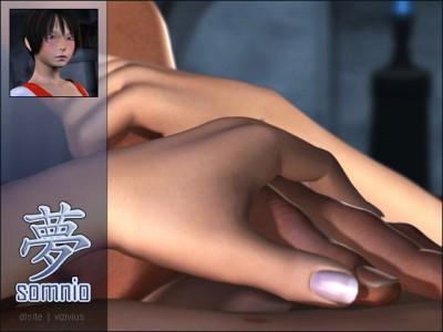 Dream - Somnio Yume Somnio New Story 2013
