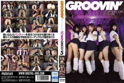 June 25, 2016 GROO-026 groovin' Super Mini Skirt High School Girls Panty Shot Disco 5