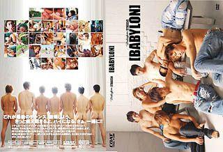 Babylon Stage vol.50