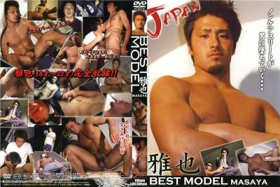Best Model — Masaya