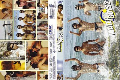 Babylon 46 - Water Boys 2