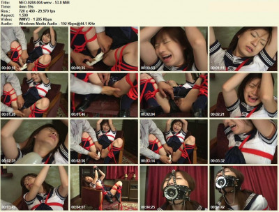 Asian Extreme – Bondage Abuse 2