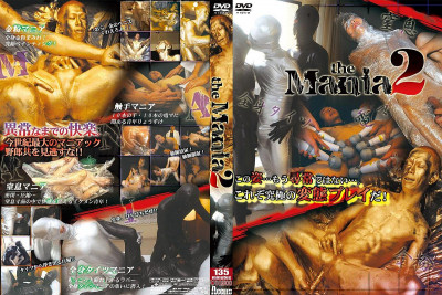 The Mania vol.2